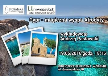 - 350_cypr_ulcs_maj.jpg
